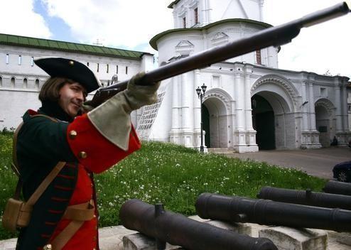 памяти поколений дни воинской славы