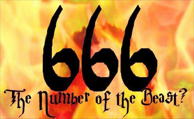 666 почему число дьявола