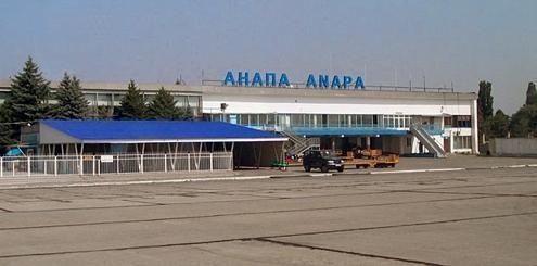 аэропорт анапы