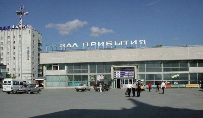 Аэропорт Кольцово Екатеринбург