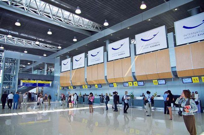 аэропорт харьков телефон