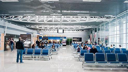 харьков аэропорт расписание рейсов