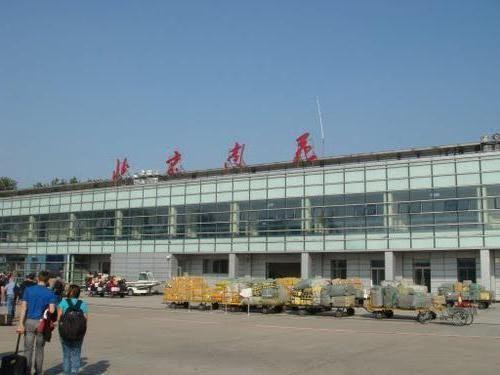 аэропорт пекина терминалы
