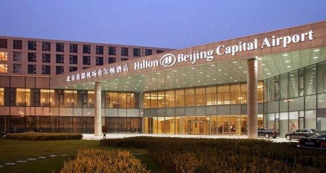 как добраться до аэропорта пекина