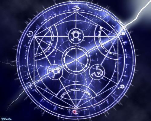 Алхимический круг как источник природной энергии