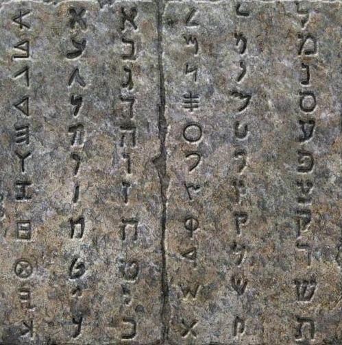 арамейский алфавит