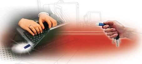 Аутентификация - это подтверждение личности в интернете