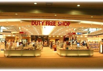 Беспошлинные магазины дьюти-фри - это основной фактор развития международной торговли