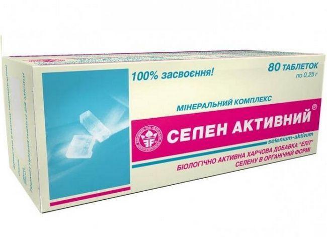 селен актив таблетки