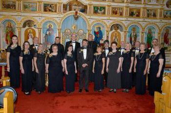Церковное пение на взгляд православного человека
