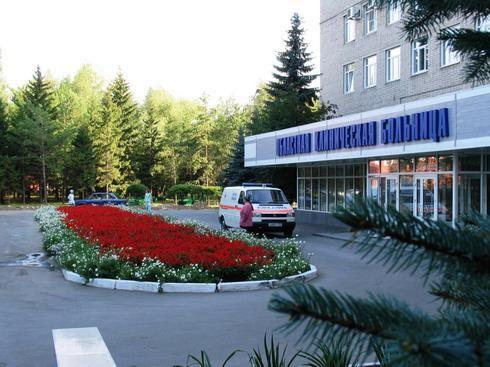 областная клиническая больница Омска