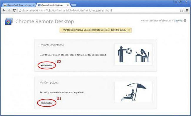 google chrome удаленный рабочий стол