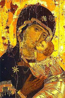 возраст Иисуса Христа