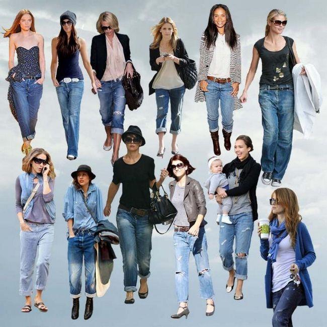 что лучше одеть с джинсами