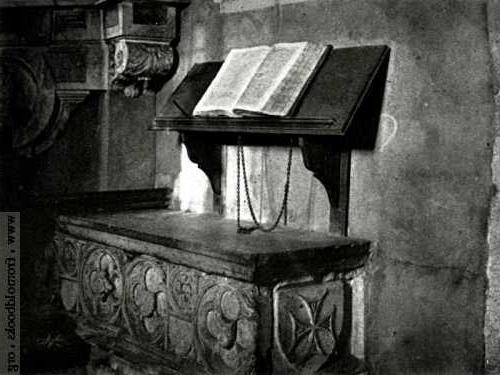 священное писание Хагакурэ