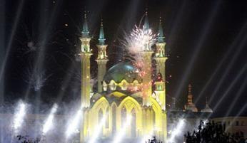 День города Казань 2013 программа