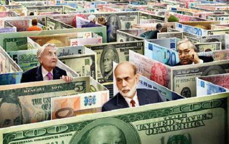 денежный кредит займ