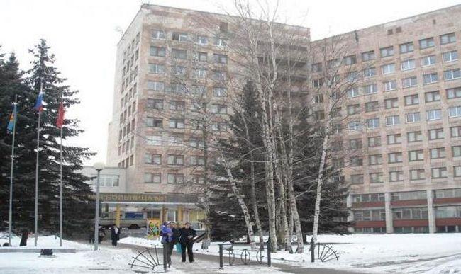детская 1 городская больница авангардная