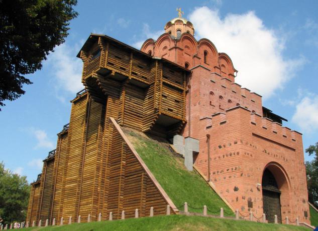 роль городов в древней руси