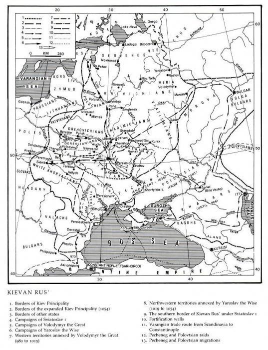 древняя русь столица
