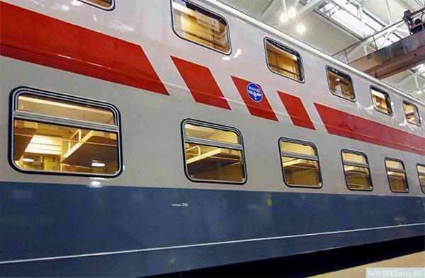 поезд 104 москва адлер