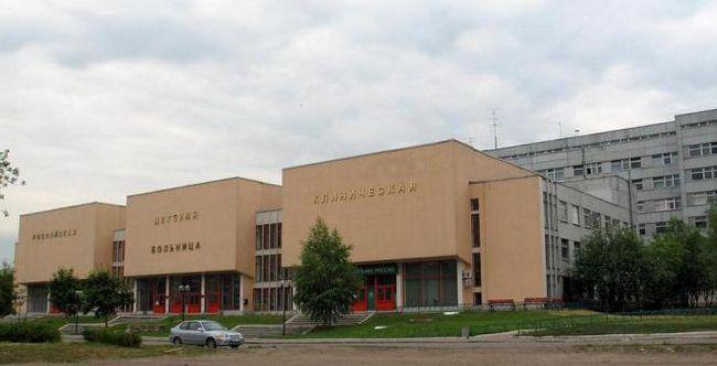 детская российская клиническая больница