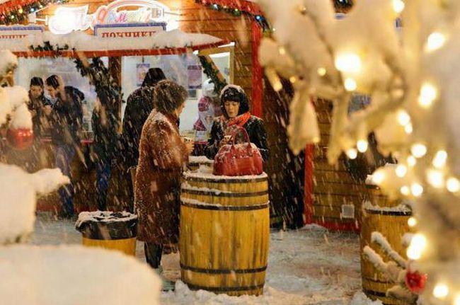 красная площадь рождественская ярмарка