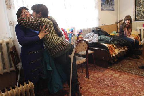 зита и гита резахановы как разделили