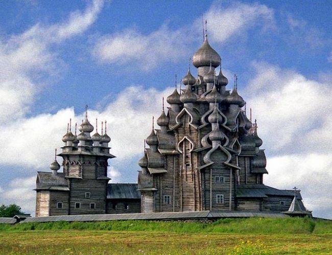 историческая россия