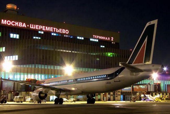 гостиница в аэропорту шереметьево
