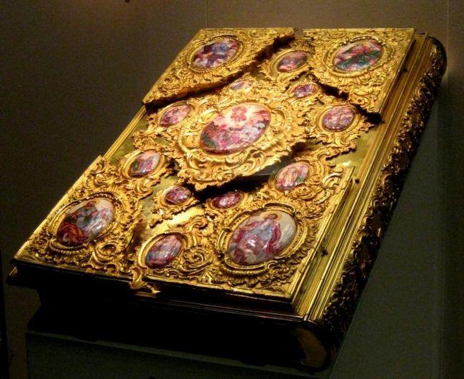 Христианский канон - что такое евангелие?