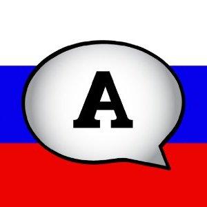 Букв в русском алфавите