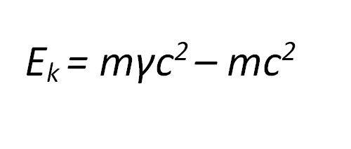 формула средней кинетической энергии