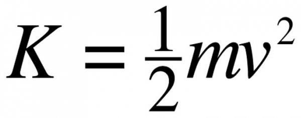 энергия кинетическая формула