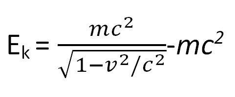 кинетическая энергия тела формула