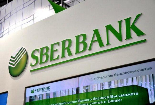 как оформить кредит в сбербанке