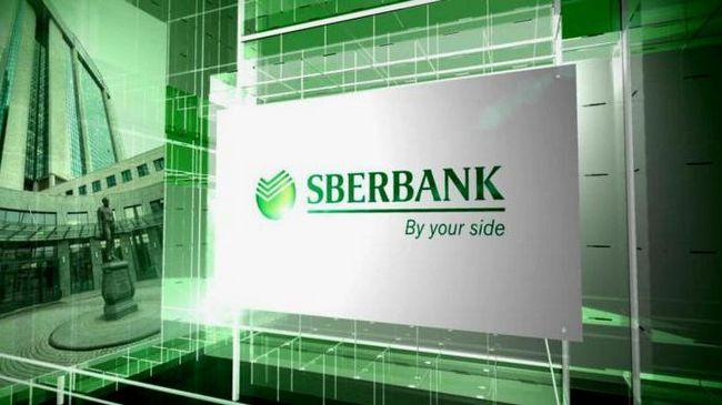 сбербанк заявка на кредит наличными оформить