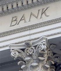 Как открыть банк: нсколько советов