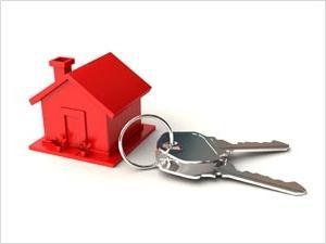 банковский кредит под залог недвижимости