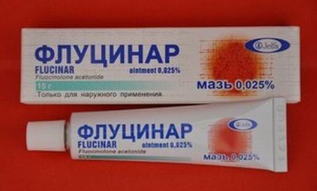 стероидные противовоспалительные препараты