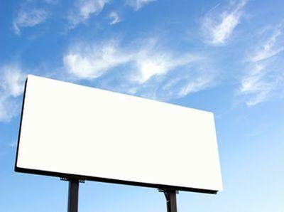 виды реклам