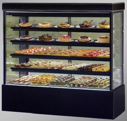 холодильник витрина вертикальный