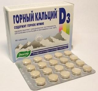 Кальций в таблетках: на что обращать внимание при выборе?