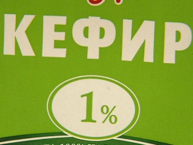 кефир 1 процентный калорийность польза и вред