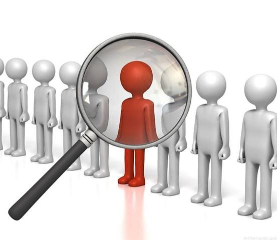 Конкурс на замещение вакантной должности: основные требования и этапы