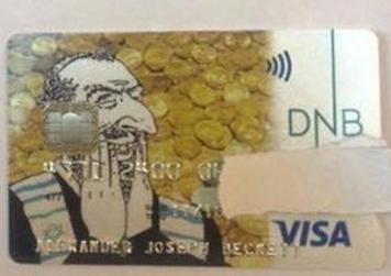 россельхозбанк кредиты физическим лицам