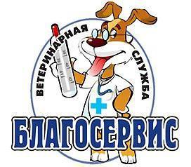 ветклиники Владивосток отзывы
