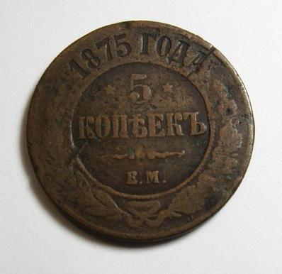 Медные монеты в царской россии