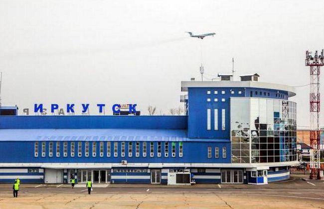 табло прилета иркутск международный аэропорт