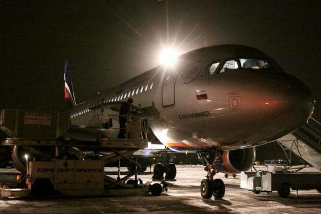 табло международного аэропорта Иркутск